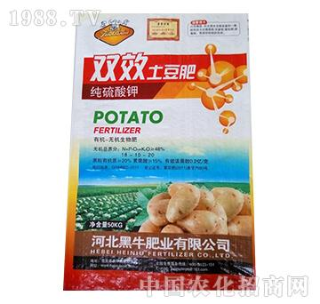 双效土豆专用肥18-1