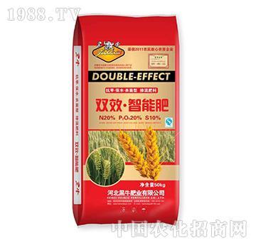 双效智能小麦肥20-20-10-黑牛肥业