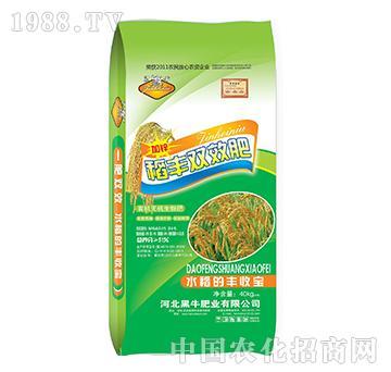 加锌-稻丰双效肥-黑牛肥业