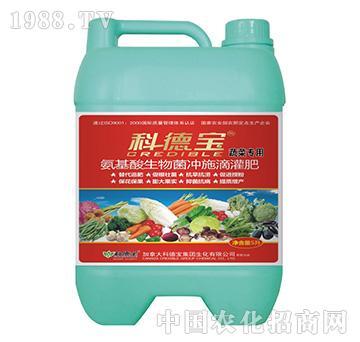 科德宝-蔬菜专用冲施肥