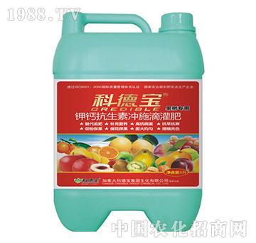 果树专用氨基酸生物菌冲施滴灌肥-科德宝