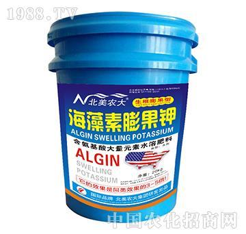 海藻素膨果钾-北美农大