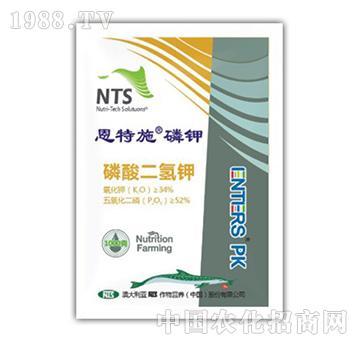 澳大利亚NTS-恩特施磷钾-磷酸二氢钾