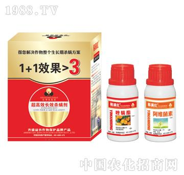 5%螺螨酯+5%阿维菌素-易满红-齐盛益农