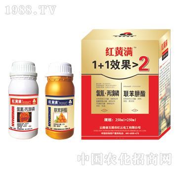 氯氰.丙溴磷+43%联苯肼酯-红黄满-齐盛益农