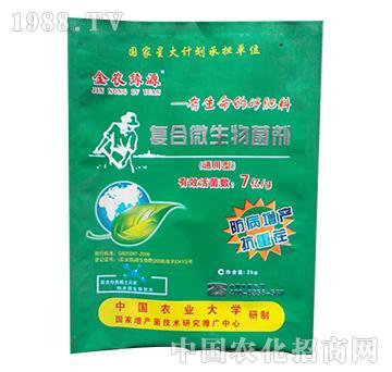 复合微生物菌剂-益生源
