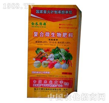 复合微生物肥料12-5-8-益生源