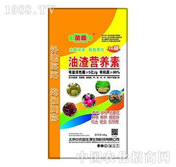油渣营养素-益生源