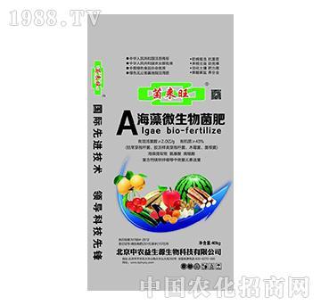 海藻微生物菌肥(40kg)-益生源