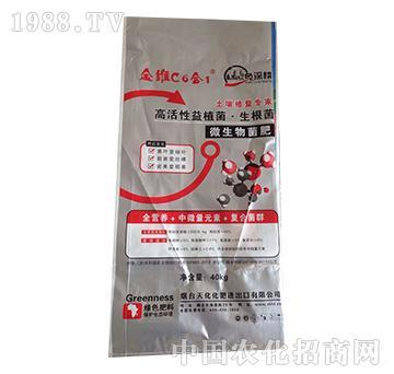 微生物菌肥-金维C6合1-益生源