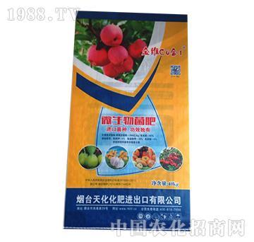 微生物菌肥40kg-金维C6合1-益生源