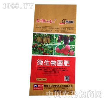 金维C6合1-微生物菌肥--益生源