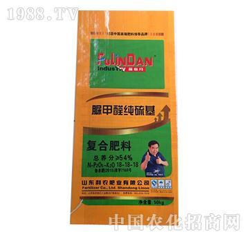 脲甲醛纯硫基复合肥18-18-18-益生源