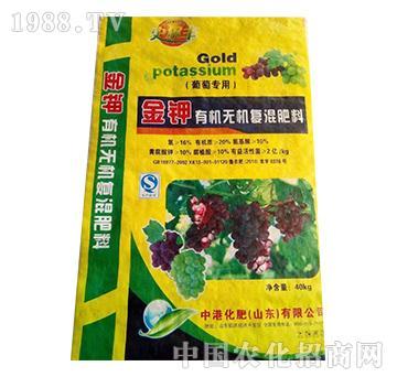 金钾有机无机复混肥-葡萄专用-益生源