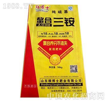 螯合三铵18-18-18-粮博士-益生源