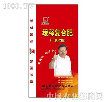 缓释复合肥23-11-12-益生源