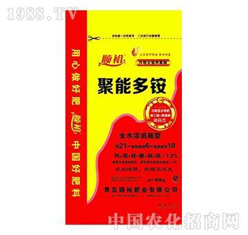 聚能多铵21-6-10-全水溶追施型-益生源