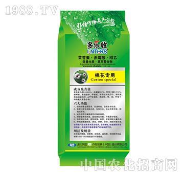 澳大利亚NTS-芸苔素赤霉酸吲乙-棉花专用
