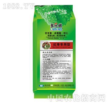 澳大利亚NTS-芸苔素赤霉酸吲乙-红枣专用