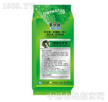 澳大利亚NTS-芸苔素赤霉酸吲乙-西甜瓜专用