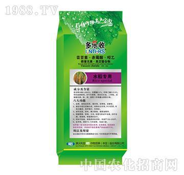 澳大利亚NTS-芸苔素赤霉酸吲乙-水稻专用
