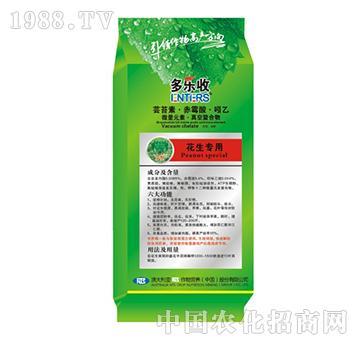 澳大利亚NTS-芸苔素赤霉酸吲乙-花生专用