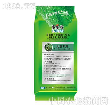 澳大利亚NTS-芸苔素赤霉酸吲乙-大豆专用