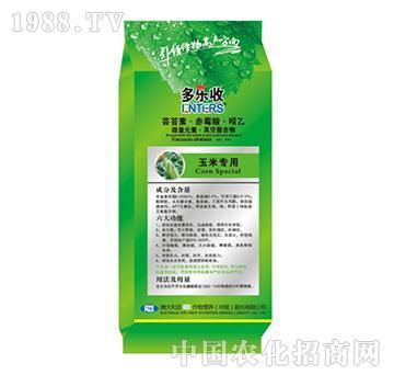 澳大利亚NTS-芸苔素赤霉酸吲乙-玉米专用