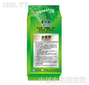 澳大利亚NTS-芸苔素赤霉酸吲乙-全能型