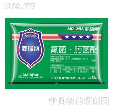 48.2%氟菌.肟菌酯-麦瑞纳-麦德姆