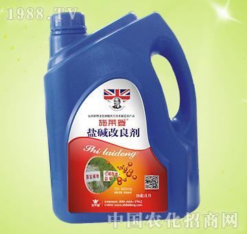 施莱登4公斤盐碱改良剂