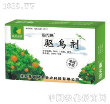 驱鸟剂-果蔬专用-郑州