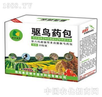 驱鸟药包-郑州绿冠
