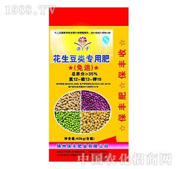 花生豆类专用肥12-13-10-保丰肥业