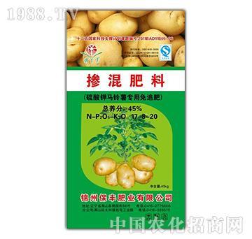 马铃薯专用掺混肥17-8-20-保丰肥业