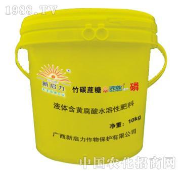 竹碳蔗糖液体含黄腐酸水