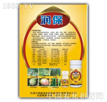 40%吡唑苯醚甲环唑-润保-万源新绿
