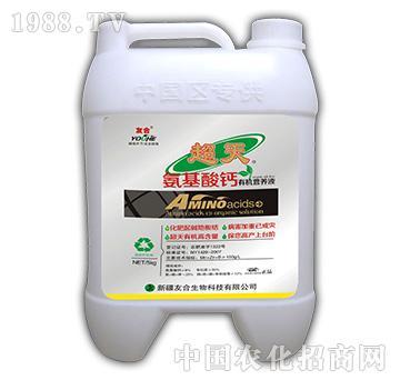 氨基酸钙有机营养液-友