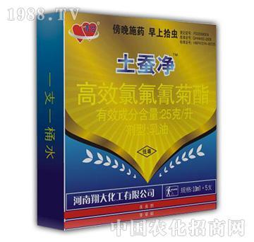 25克高效氯氟氰菊脂-土蚕净-友合生物