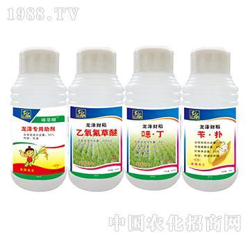 龙泽财稻-水稻专用除草剂-龙泽化工