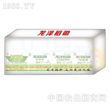 龙泽稻锄-水稻专用除草剂-龙泽化工