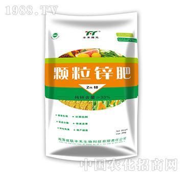 颗粒锌肥-丰禾微元