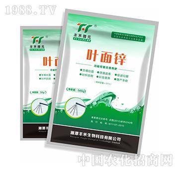 颗粒锌肥-丰禾微元500g