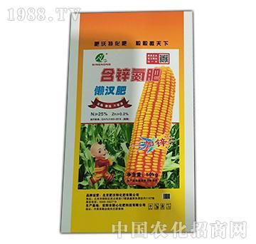 懒汉肥-含锌氮肥-肥沃特