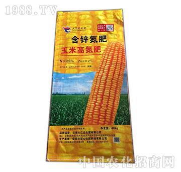含锌氮肥-大江边化肥-玉米高氮肥-肥沃特