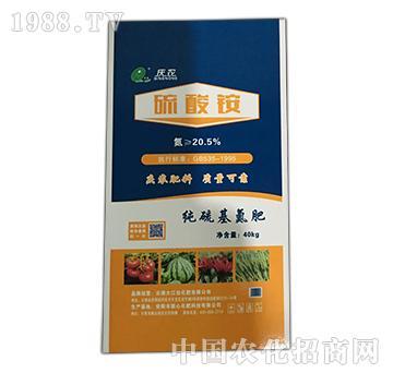 硫酸铵-20.5%纯硫基氮肥-肥沃特