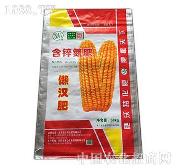 懒汉肥-豫博-含锌氮肥-肥沃特