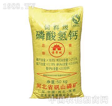饲料级磷酸氢钙-矾山