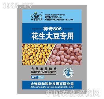花生大豆专用菌剂-神奇