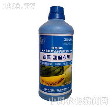 西瓜甜瓜专用菌剂-双和